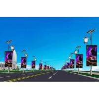 China Group Remote Control Lamp Post LED Screen Single / Double Face Advertising on sale