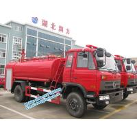 Quality Q235B Carbon steel tanker Dongfeng145 4x2 7m3 water fire tanker truck low price for sale with low pressure fire pump wholesale