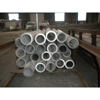 Quality High Precision Aluminium Simless Pipe Tube Standard Size , 7005-T0 wholesale