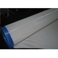 Quality Plain Weave Mesh With Spiral Conveyor Dryer For Drying Machine wholesale