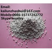 Quality Rubber Accelerator TBBS/NS wholesale