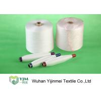 Quality 50s/3 Low Shrinkage Recycled Polyester Yarn For Clothes , Decoration Sewing wholesale