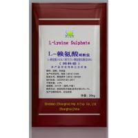 China Powder Amino Acid L Lysine Sulphate Feed Grade With Assay 65% SAA-LYSL65 on sale