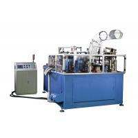 Buy cheap SCM-3000 15kw Rated Power Large Dimension PE Coated Paper Container Making from wholesalers