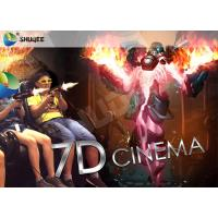 Quality Black 7D Movie Cinema For Shooting Game , Flat Screen 7D Movie Theater wholesale