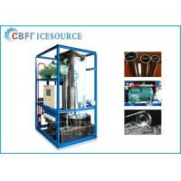 Buy cheap CBFI Inductrial 3 Ton Ice Tube Machine Water Cooling With Bitzer Compressor from wholesalers