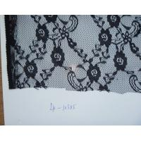 Quality 2014 NEW LACE FABRIC wholesale