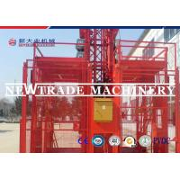 Quality Electric Powered Twin Cage Construction Material Hoist Elevator Lifts SC200/200 wholesale