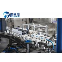 Quality 2000BPH Water Automatic Bottle Blowing Machine Rational Construction Blowing Modling wholesale