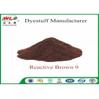 Quality Cotton Fabric Textile Reactive Dyes Reactive Red Brown K-B3R C I Reactive Brown 9 wholesale