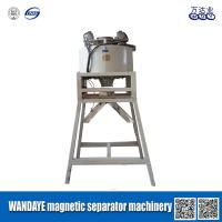 Quality Mine Dressing Equipment Iron Ore Dry Magnetic Separator 2T 220ACV 7DCA wholesale