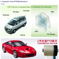 China Clear, Milk white, France green  PVB glass interlayer film for car laminated safety glass Automotive Grade PVB film on sale