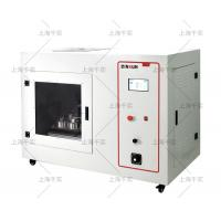 China Dry microbial penetration resistance tester for medical surgical mask testing requirements on sale