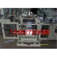 Cheap Full Auto Plastic Bag Making Machine, Patch / Soft Loop Handle Bag Making for sale