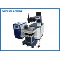 Quality High Accuracy Mould Laser Welding Machine , Laser Welding Machines For Mold Repair wholesale