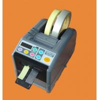China Industrial Automatic Tape Dispenser/Tape Cutting Machine RT-7000 on sale