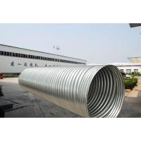 Cheap cost effective large diameter culvert pipe multi