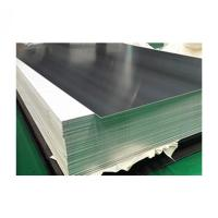 China 12mm Aluminium Alloy Plate 6061 6063 T651 T6 4 * 8ft High Strength For Mould on sale
