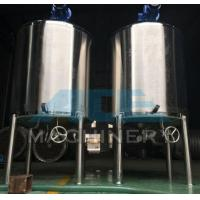 Quality 500litres Sanitary Steam Heating Stainless Steel Mixing Tank (ACE-JBG-0.5Z)L) wholesale