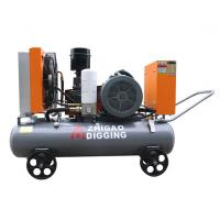 Quality Electrical Shift Water Well Air Compressor , Mobile Series Industrial Air Compressor wholesale