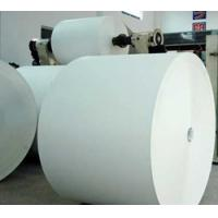 China pe coated paper on sale