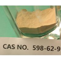 Quality Brown Powder Manganese Salt 598 62 9 MnCO3 Raw Material For Fertilizer Production wholesale