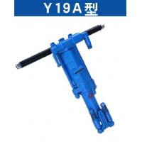 Quality Energy saving pneumatic portable mining rock drill bit 36 / 38 / 40 / 42 YO19 wholesale