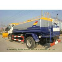Quality ISUZU water truck 190-240HP FVR 10,000Litres-14000Litres with  spraying monitor wholesale