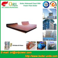 Quality Biomass Boiler Water Wall Panels Anti Corrosion For Metallurgical Industry wholesale