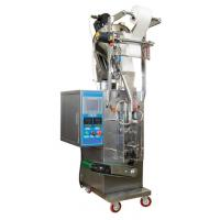 Cheap Automatic Lube Oil Filling Machine China Products High Viscosity Liquid Filling Machine for sale