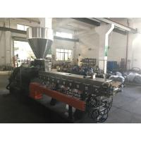 China Parallel Twin Screw Extruder Co Rotating Excellent Mixing Performence 55kw on sale