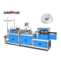 Quality Ultrasonic Sealing Automatic Disposable Non-woven Cap Making Machine wholesale