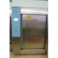 Quality Double Door Floor Pharmaceutical Autoclave , Disinfector Sterilizing Equipment wholesale