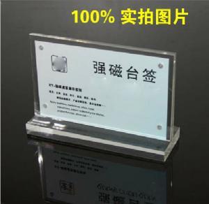 Quality acrylic photo cube frames wholesale