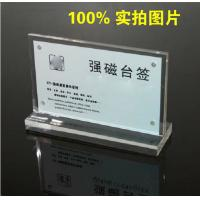 Quality acrylic photo cube frames wholesale