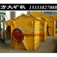 China Henan Fangda supply play sand machine _ hammer mill _ new system sand machine _ sand produ on sale