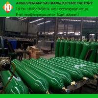 China Argon Gas Cylinders Ar Gas Cylinders Price on sale