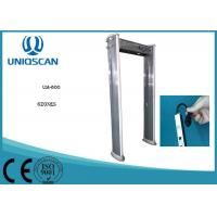 Quality White Gate Walk Through Metal Detector 0 - 99 Adjustable Sensitivity With LCD Side Light wholesale