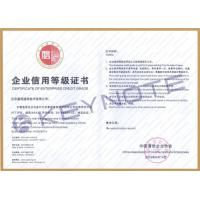 Beijing Keynote Telecom Technology Limited Certifications