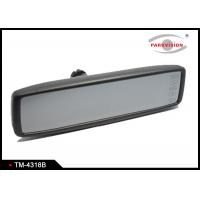 Quality Smart Reversing Mirror Monitor / Car Mirror Camera SystemFor Parking Assistant wholesale