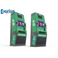 Quality 32 LCD Coin Operated Jukebox Strong Frame Structure Adopting Integrated Circuit wholesale