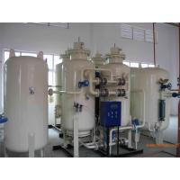 Quality O2 PSA Oxygen Generator Pressure Swing Adsorption Plant Small air separation plant wholesale