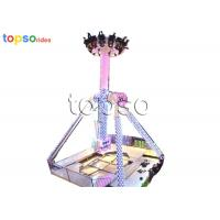 Quality 360  Pendulum Amusement Ride Theme Park 12  Seat Giant Frisbee Ride wholesale