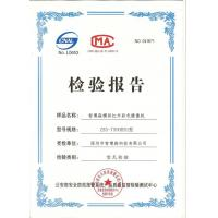 Shen Zhen Zhibosen Technology Co.,Ltd Certifications
