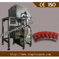 Quality Direct Marketing Fully Automatic Back Seal Packing Machine(Computer Control) wholesale