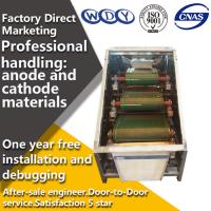 Quality Effective 380 V Conveyor Belt Magnetic Separator Remove Undesired Metal wholesale