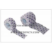 Quality Non Woven Cohesive Elastic Bandage Fixed Joint Protection with Printing wholesale