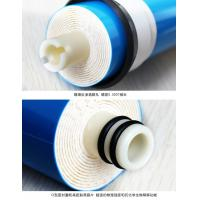 Quality NSF Certificated 75GPD Ro System Membrane , Commercial Ro Membrane Dry / Wet Available wholesale