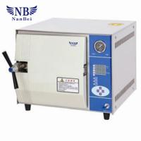 Cheap Steam Autoclave Machine / Dental Steam Sterilizer With Drying Function for sale