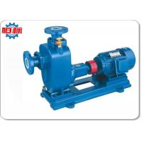 Quality Centrifugal Self Priming Transfer Pump Electric Horizontal Open Impeller wholesale